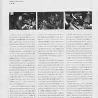 japanese_magazine